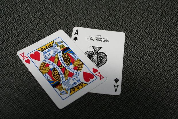 الحظ في كونكر - 81276