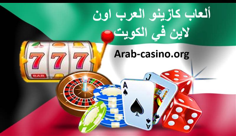 كازينو البحرين - 32148