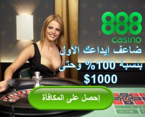استراتيجيات لعبة الباكارات - 23009