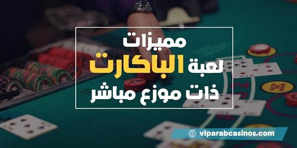 سباقات الخيل السعوديه - 24210