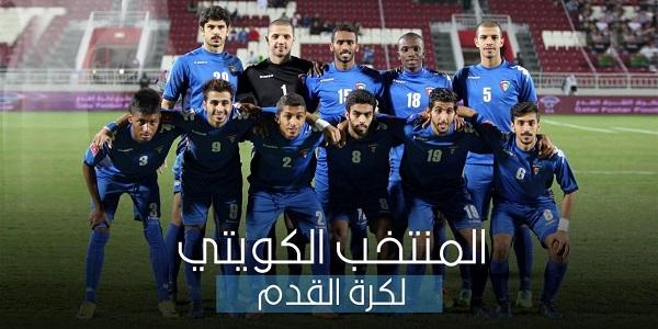 منتخب قطر - 20015