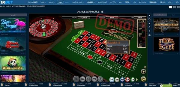 بيت متعة اللاعب - 42245