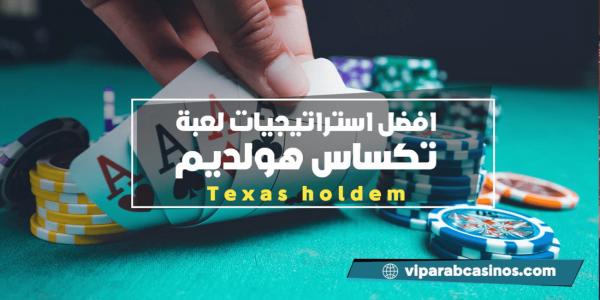 لعبة الطاولة - 10948