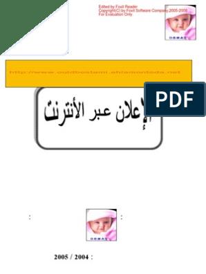 عروض وترقيات بيت - 24557