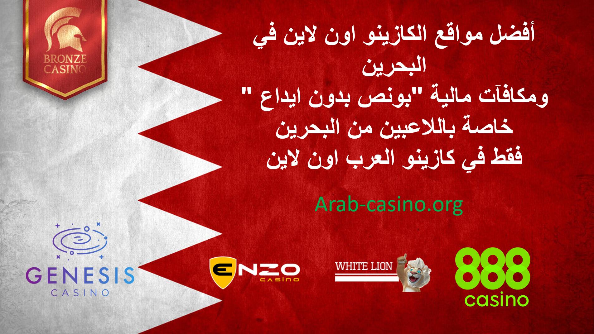 كازينوهات مصر الدفع - 81823