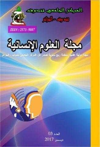 اليانصيب المصري الواقع - 81848