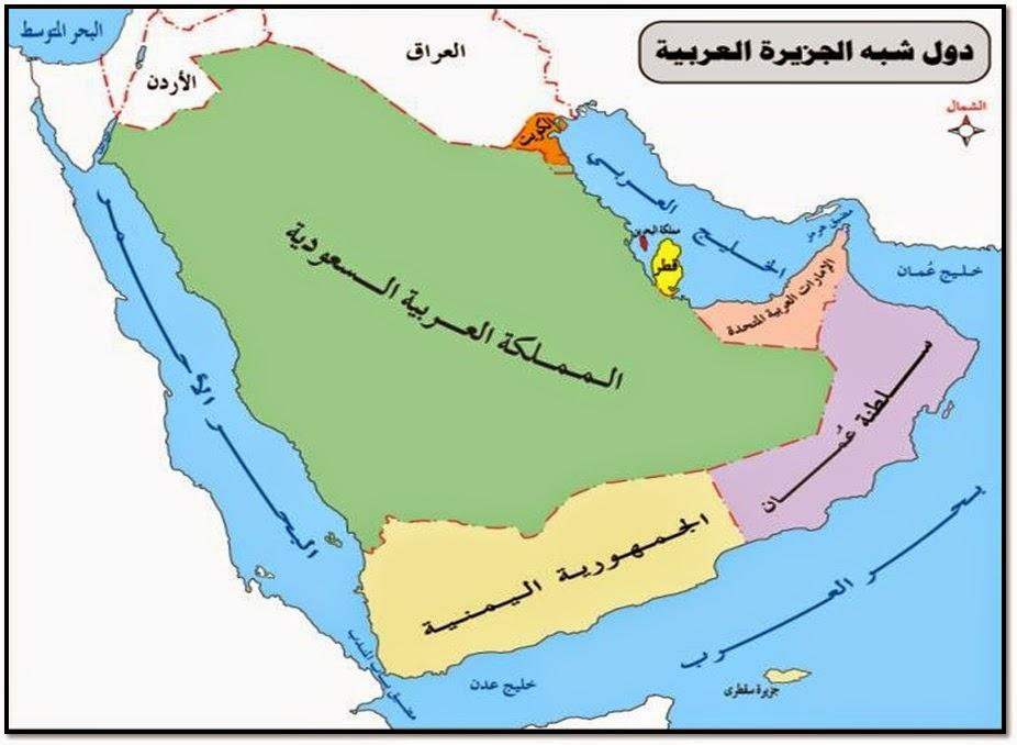 الكازينو العربي خريطة - 68192
