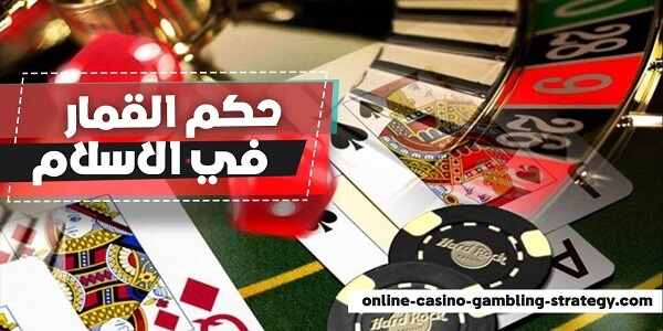 لعبة البينجو كازينو - 56492