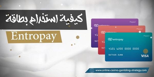 استخدام بطاقة - 40482