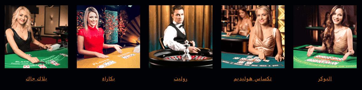 لعبة الروليت في - 40607