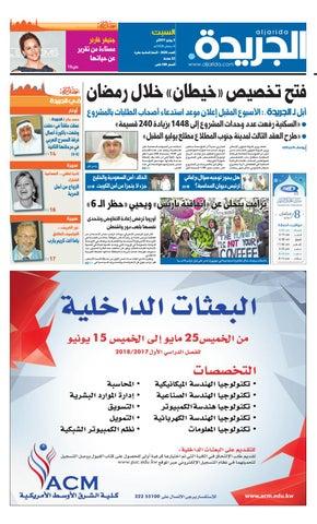 خالد الشامي خيار - 86048