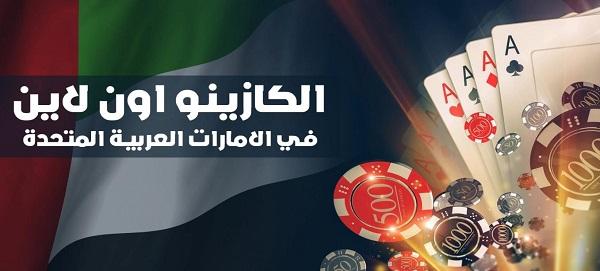 سباقات الخيل السعوديه - 37879