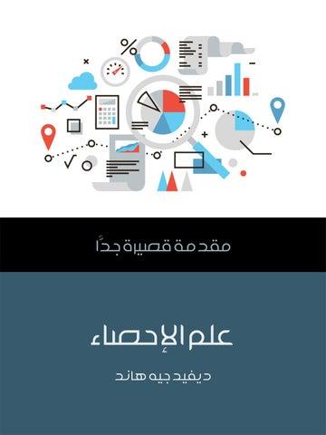اليانصيب المصري - 24265