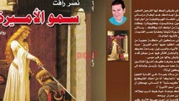 جائزة البوكر العربية - 89797