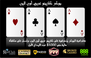 العاب مراهنات - 98902
