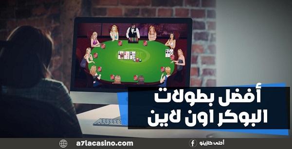 العاب كازينو مواقع - 82137