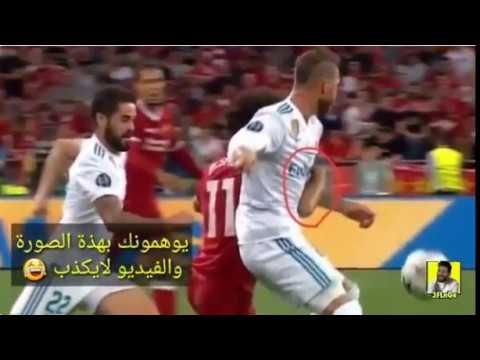 للرهان فكأس العالم - 90077