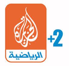 المنتخب المصري في - 13485