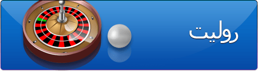 نادي قمار كازينو - 98208