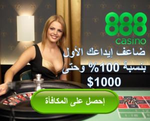 لعبة جاك - 89347
