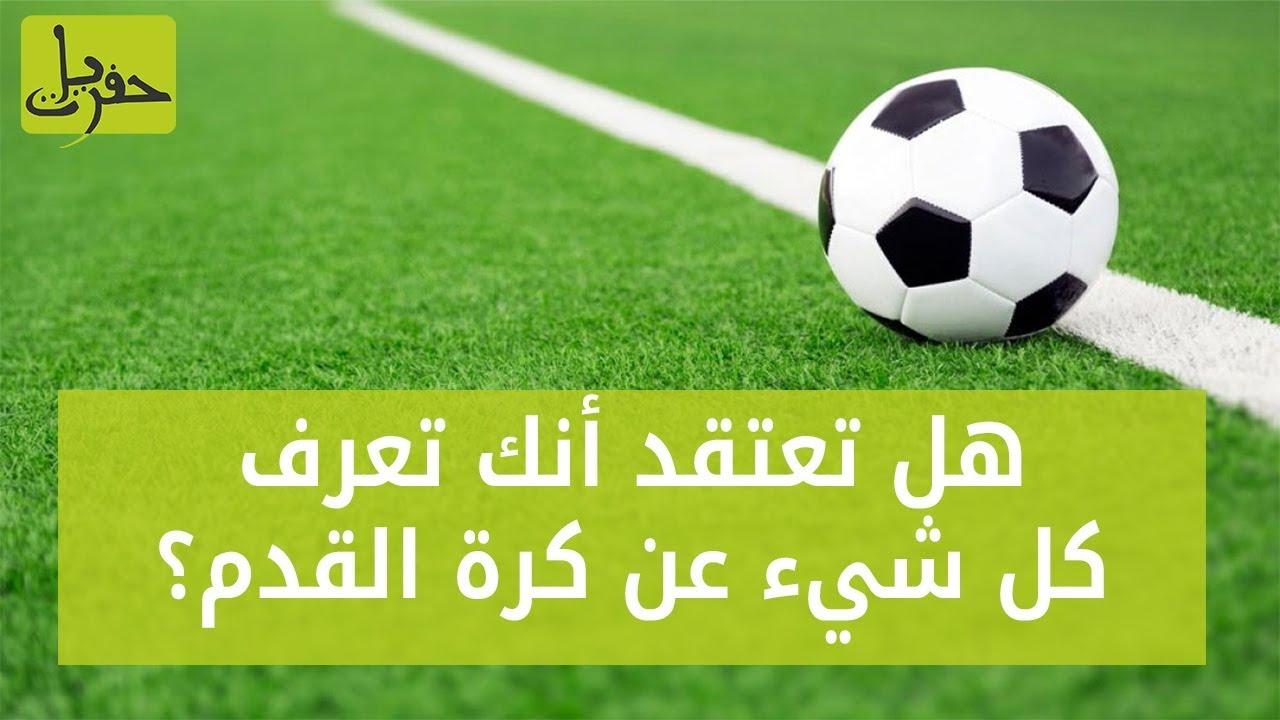 منتخب قطر - 56900