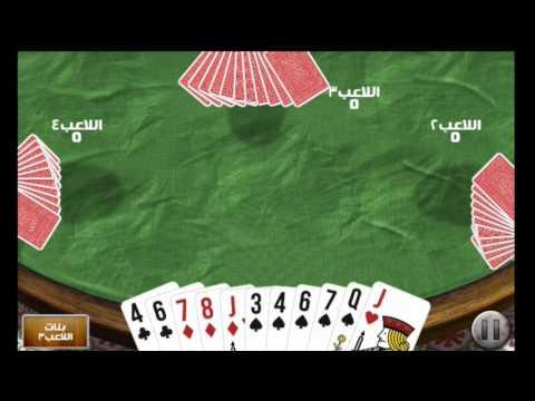 لعبة ٣١ كوتشينة - 91388
