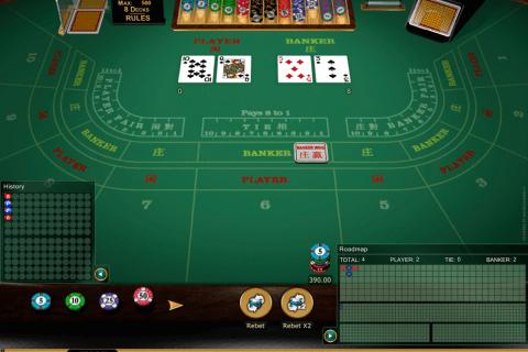 العب لعبة - 24167