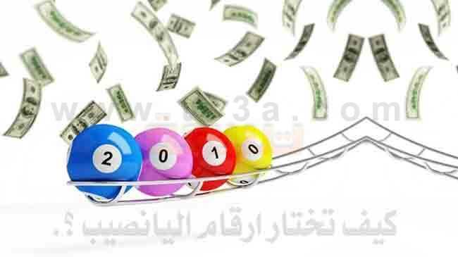 اوراق رابحة العاب - 63927
