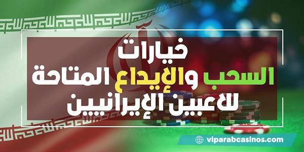 سباقات الخيل السعوديه - 53809