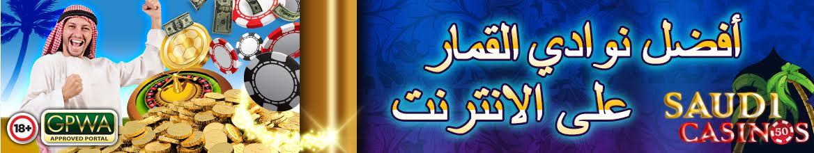 العاب بلاك - 71119