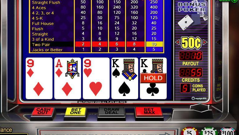 لعبة الطاولة اون - 94900