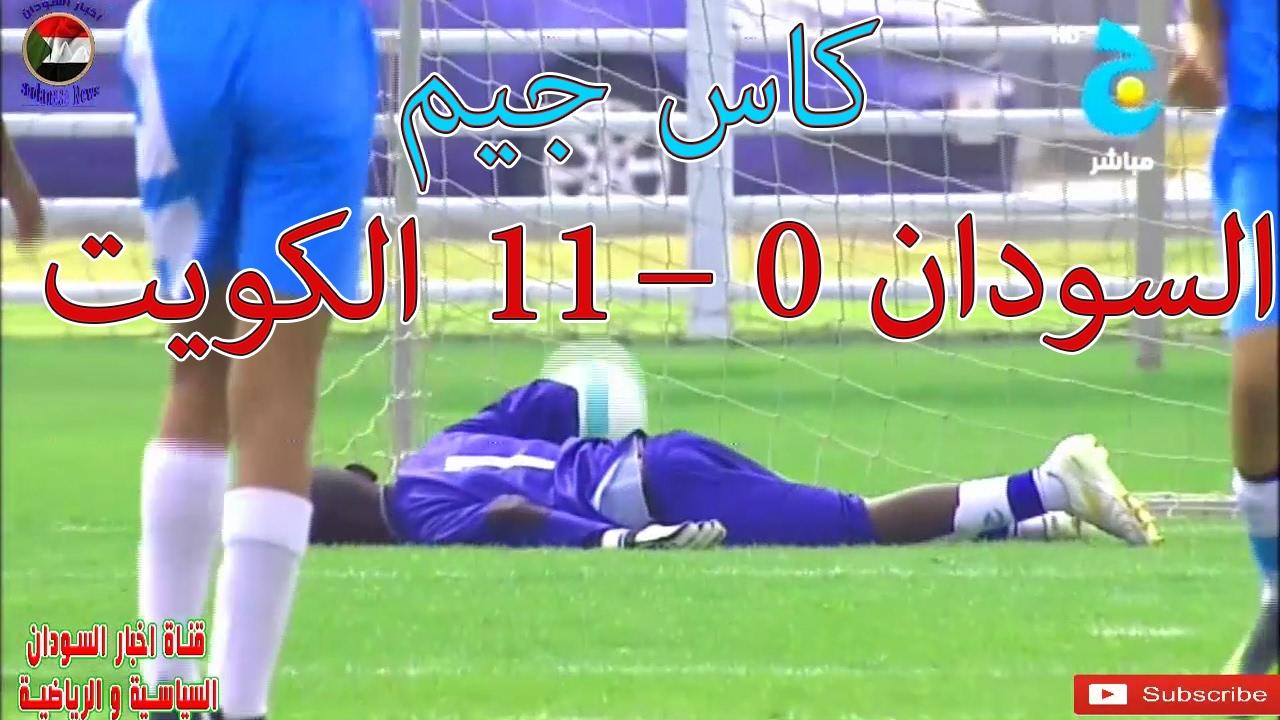 منتخب الكويت لكرة - 32281