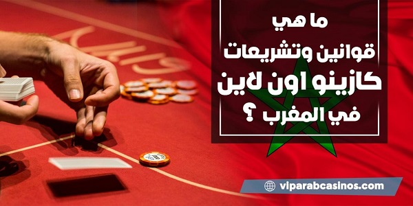 كازينوهات مصر - 53524