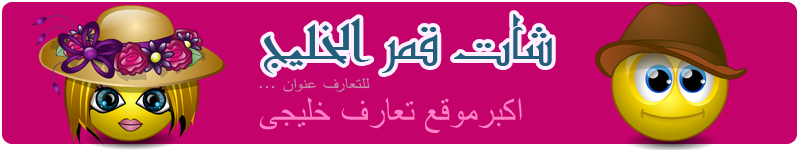العاب ربحيه روليت - 58004