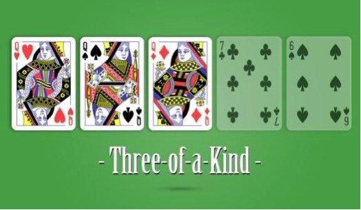 لعبة ورق بسيطة - 35737