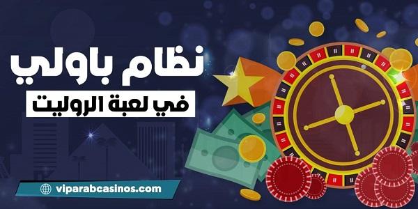 كازينو لبنان اليوم - 74838