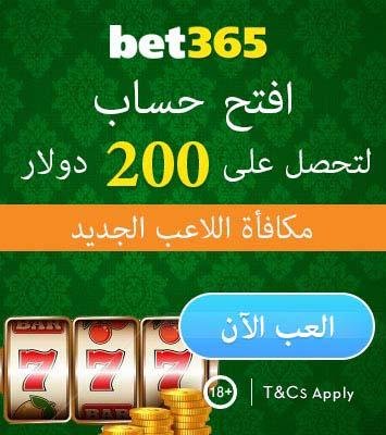 العب سلوت مجاناً - 70465