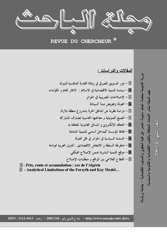 العاب مينو المقامرة - 28140