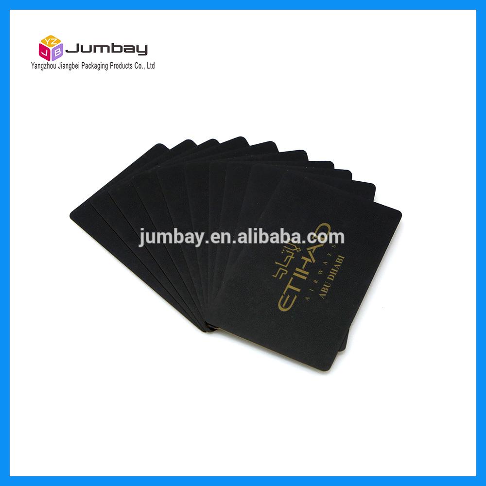 بطاقة المباراة - 68747