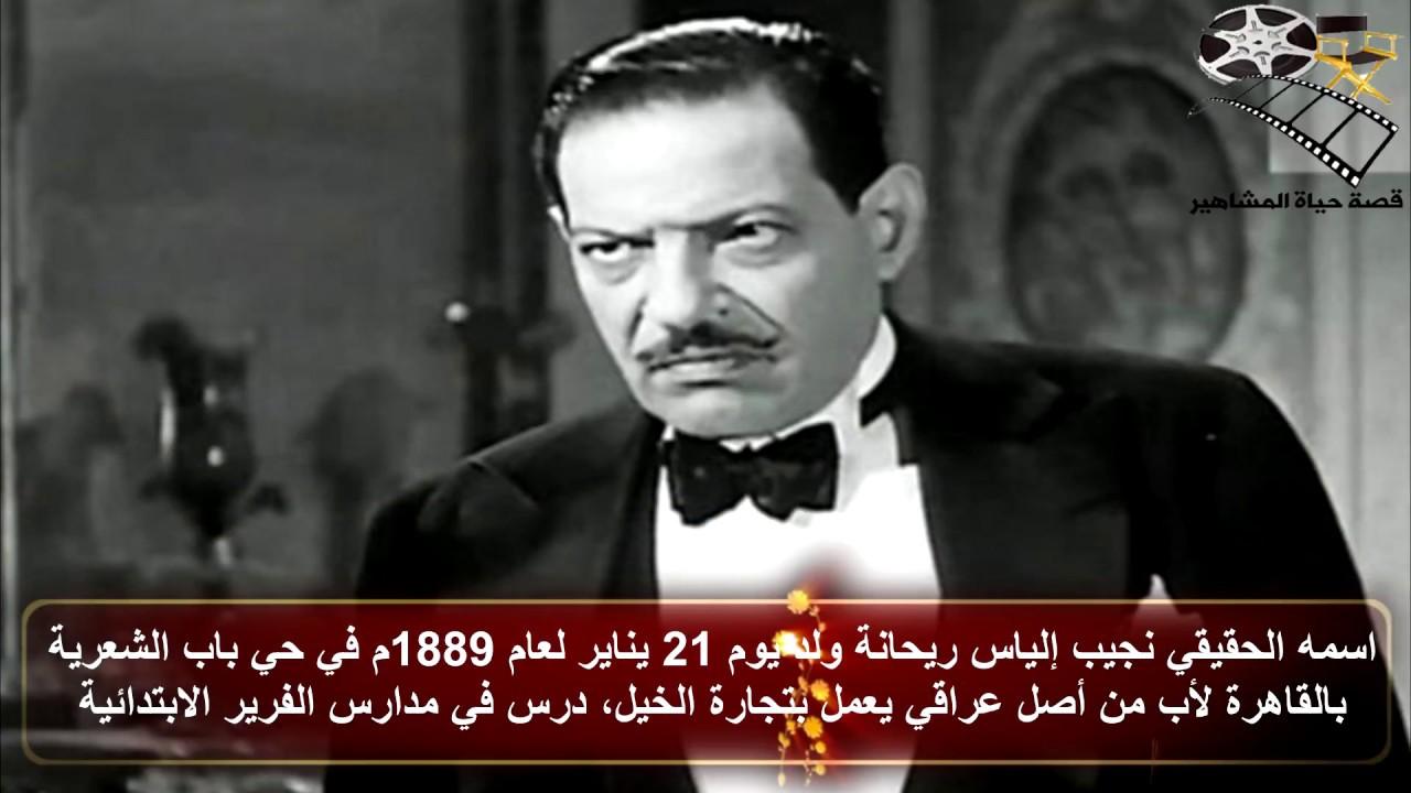 كازينو العربية - 20560