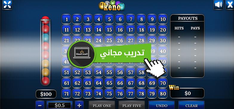 لعب لعبة - 47002