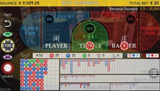 لعبة قمار - 77966