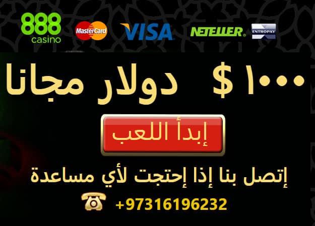 كازينو مصر - 85296
