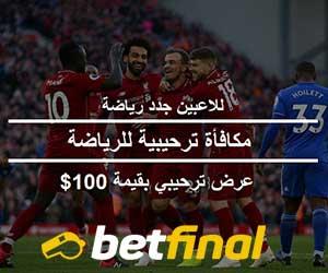 منتخب قطر - 22236