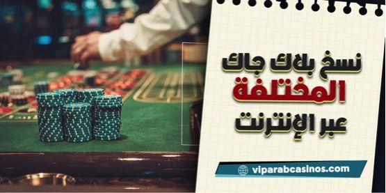 لعبة الطاولة اون - 51454