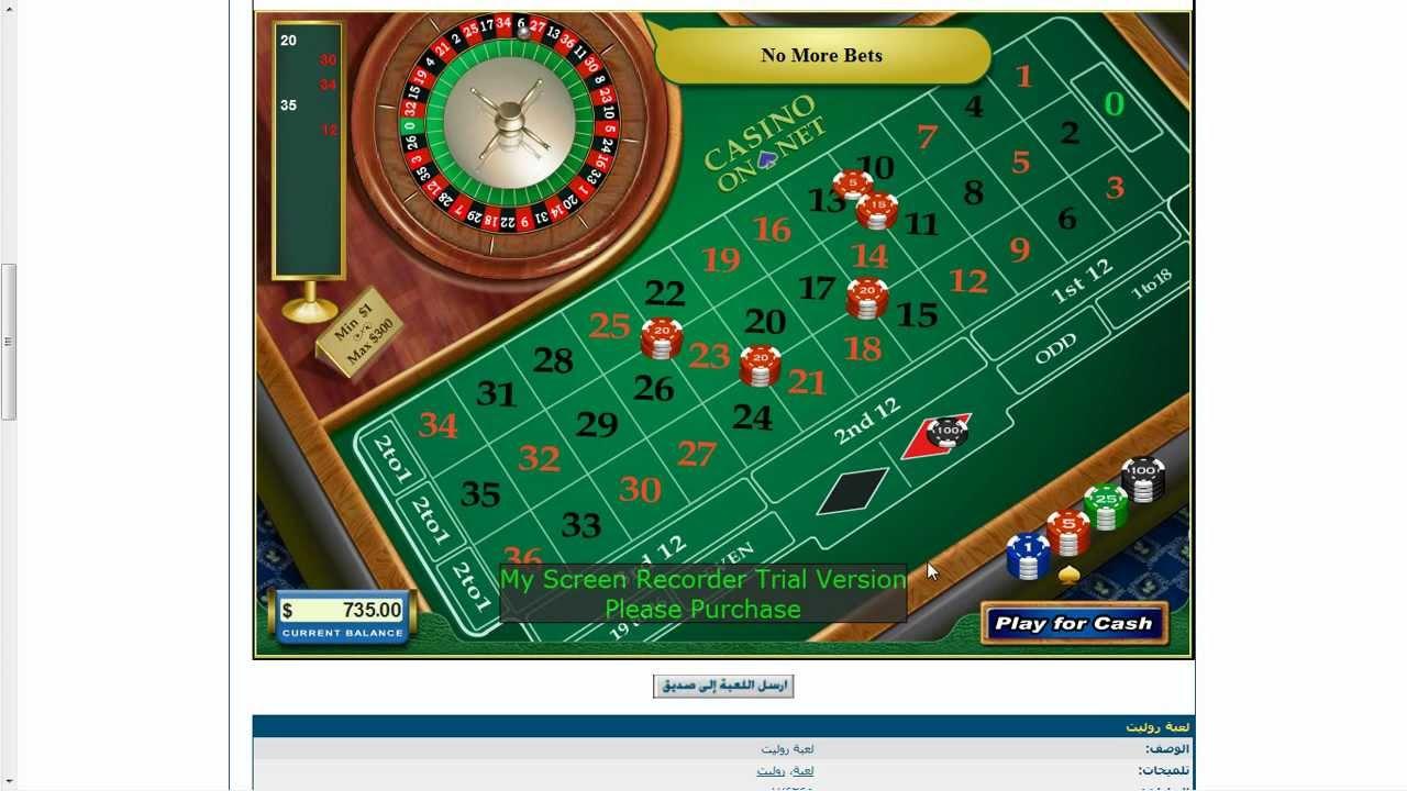 لعب الطاولة - 27226
