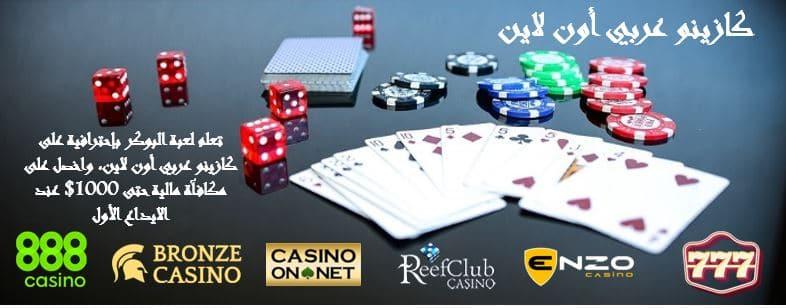 استراتيجيات لعبة الطاولة - 26990