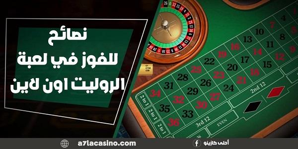 قواعد لعبة - 56696