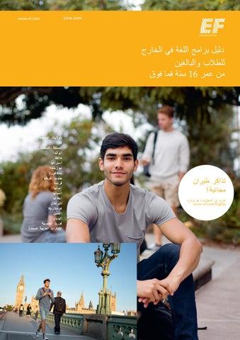 حيا ةالمشاهير - 23085