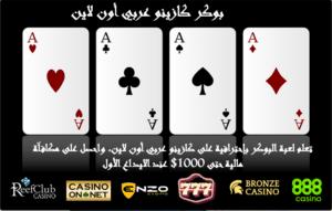 اسرار لعبة الطاولة - 80503